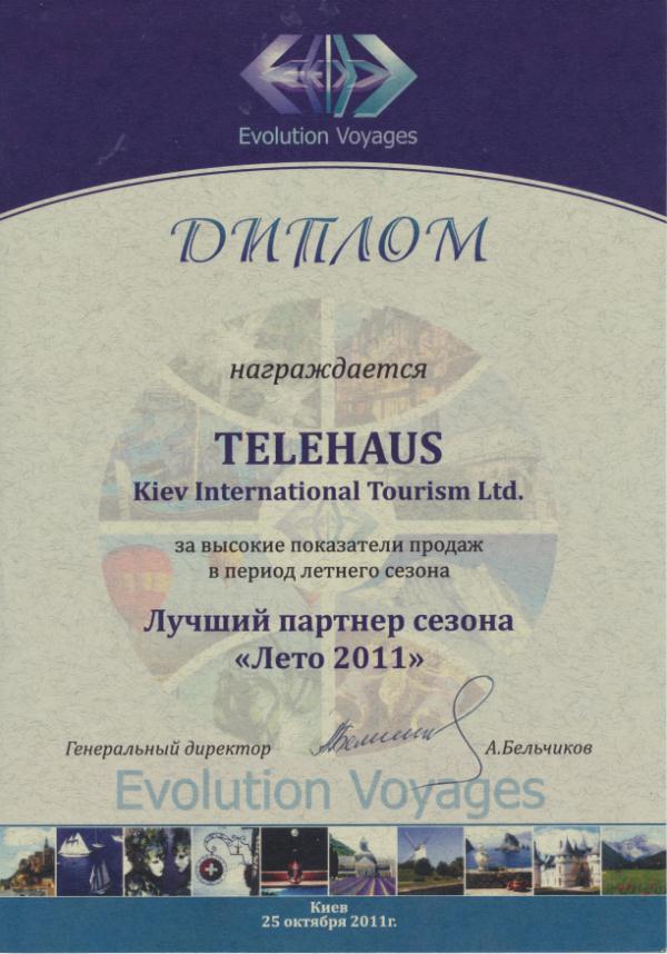 Evol Voya 2011