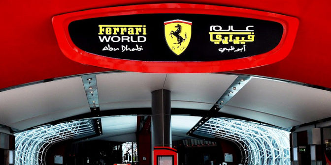 park-attrakcionov-ferrari-world