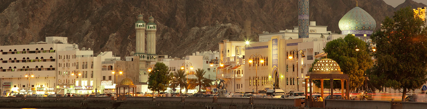 Sultanate-of-Oman1