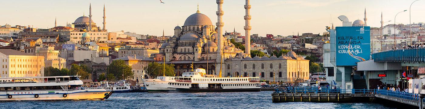 Турция Стамбул Каракей