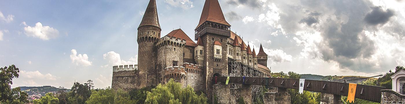 Romania Castelul Cover