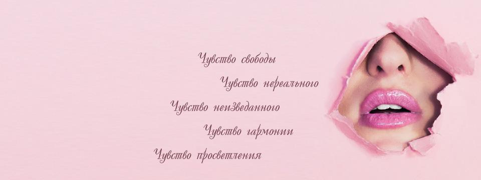 5-чувств_960x360